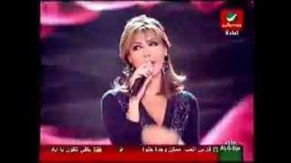 تحميل اغاني nawal al zoghbi betis2al /// نوال الزغبي بتسال MP3