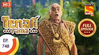 Tenali Rama - Ep 748  - Full Episode - 27th August 2020