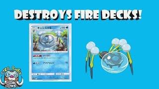 Araquanid  - (Pokémon) - Araquanid Destroys Fire Pokémon!