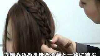 mina2009年8月号より「ゆるモテ編みアレンジ」【主婦の友社】 - YouTube