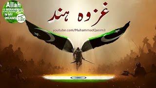 خواب نمبر4: پاکستان کے مستقبل سے متعلق بشارتیں