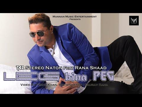Leg Bina Peg  Stereo Nation