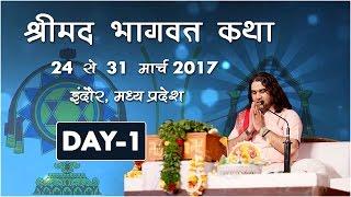 Indore Live Shrimad Bhagwat Katha Day-01 ||24-03-2017|| Shri Shri Devkinandan Thakur Ji Maharaj