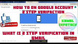 How To Turn On 2 Step Verification In Gmail | what is two step verification in google account