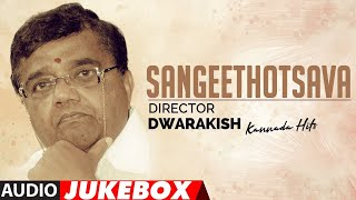Sangeethotsava - Director Dwarakish Kannada Hits Audio Songs Jukebox | Kannada Hit Songs