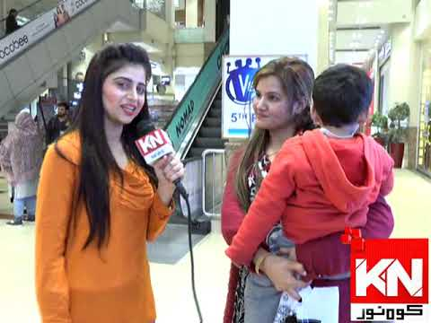 Watch & Win On Road 14 February 2020 | Kohenoor News Pakistan