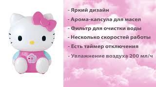 Ультразвуковой увлажнитель воздуха Hello Kitty UHB 255 E