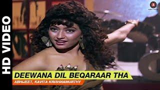 Deewana Dil Beqarar Tha - Bol Radha Bol   - YouTube