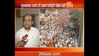 Ahmednagar Radha Krishna Vikhe Patil On Guidance Support To Sujay Vikhe Patil