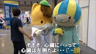 2015レジナビフェアin東京ビッグサイト~Dr.ぐんまちゃんとお医者さんごっこをするミナモ~