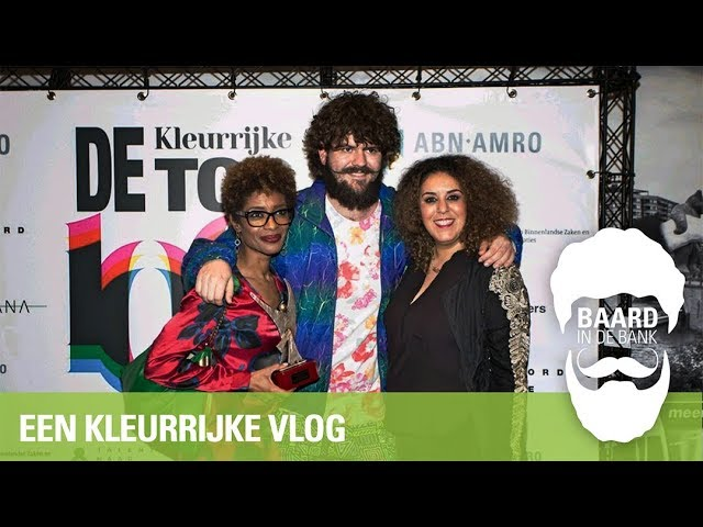 הגיית וידאו של Sylvana Simons בשנת הולנדית