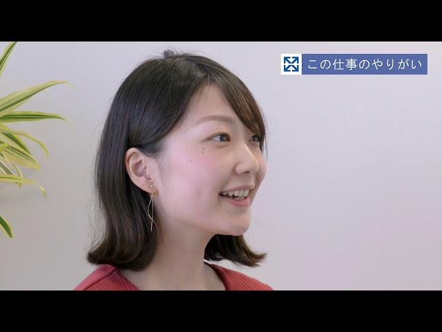 【動画でミル!】社員インタビュー 色摩さん(人事)【マクロミル】