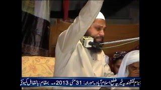 Shane Siddiqe Akbar(R.A) ,Islamabad 2013 part 2