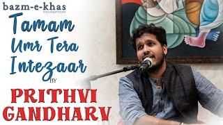 Tamam Umr Tera Intezaar | Prithvi Gandharv   - YouTube
