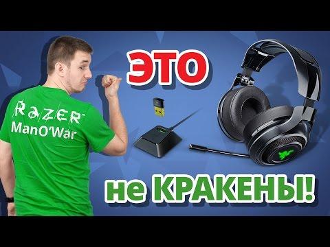 КАКАЯ МЫШЬ САМАЯ ЛУЧШАЯ? ✔ Razer Deathadder Elite VS Logitech G403!
