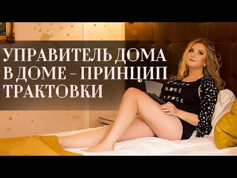 Владивосток хостел амулет