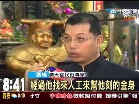 年底求財運 台中廣天宮財神香火鼎盛