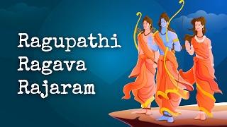 Raghupati Raghava Rajaram  Charukesi Raga  Soul March  Ram Bhajan by Chandrika Tandon