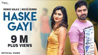 HASKE GAYI - Vickky Kajla, Neetu Verma | Raj Mawer | New Haryanvi Songs Haryanavi 2019