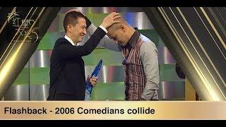 Star Awards 2019 - Flashback 2006 Comedians collide 光头奇遇记