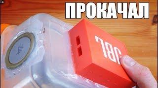 JBL GO НА ПРОКАЧКУ l САМОДЕЛЬНАЯ БЛЮТУЗ КОЛОНКА