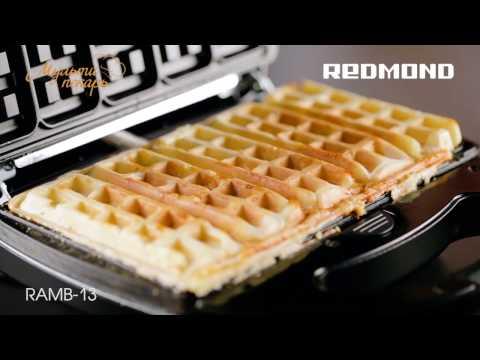 Мультипекарь, сменная панель RAMB-13, вкусные сырные вафли, рецепт для мультипекаря REDMOND