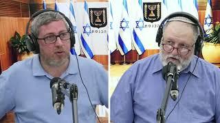 Knesset#39
