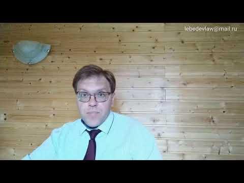 Статья 74 ГК РФ - Распределение прибыли и убытков полного товарищества