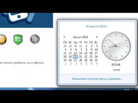 Работа в интернете без вложений в казахстане