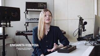 Студенты и кураторы Moscow Music School 2019