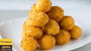 Сырные шарики с чесноком во фритюре. Нереально вкусная и нежная закуска