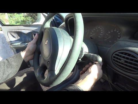 comment empecher une voiture de demarrer