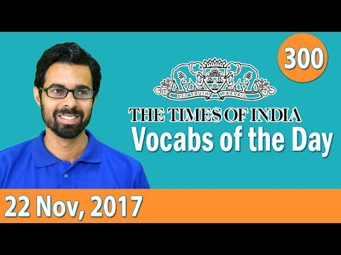✅ The Times of India Vocabulary (22nd Nov, 2017) - Learn 10 New Words with Tricks   Day-300