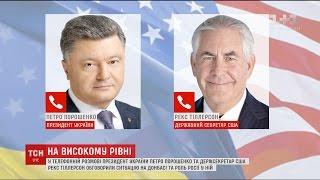 Дії Росії на Донбасі залишаються перешкодою для поліпшення відносин зі США