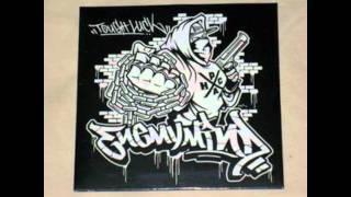 Enemy Mind - Handout
