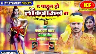 #VIDEO_|_#Arvind_Akela_Kallu_|_भांग_रगड़_के_पिया_करो_|_#Priyanka_Singh_|_Bhojpuri_Bolbum_Song_2020 - Download this Video in MP3, M4A, WEBM, MP4, 3GP