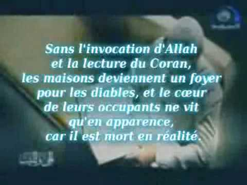 L'évocation d'Allah dans les maisons