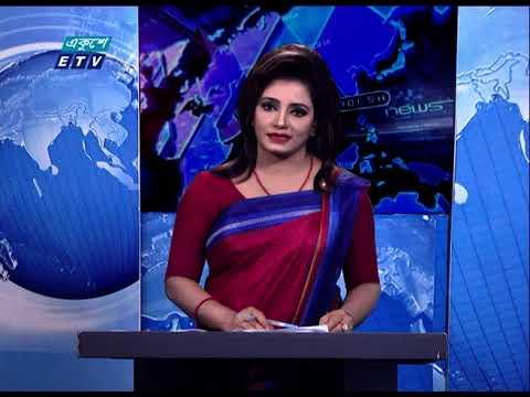 01 AM News || রাত ০১টার সংবাদ || 02 May 2021 || ETV News