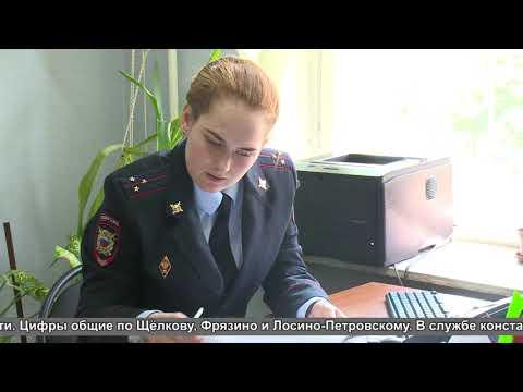 Службе по делам несовершеннолетних МВД России - 85 лет