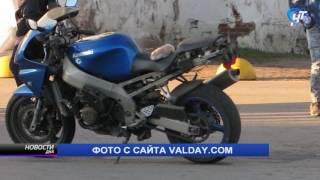В Валдае мотоциклист сбил маму с ребенком на пешеходной части площади Свободы