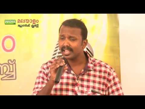 hridaya sarasile mp3 song