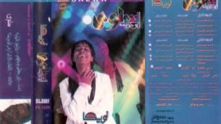 اغاني طرب MP3 Salwa Abou Greisha - Ala Addy I سلوى ابوجريشة - على قدي تحميل MP3