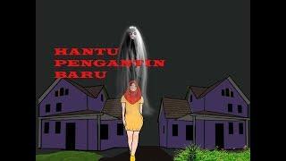 Yenih Bt Djadja Funny Videos