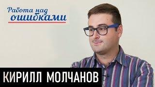 Предвыборный террариум. Д.Джангиров и К.Молчанов