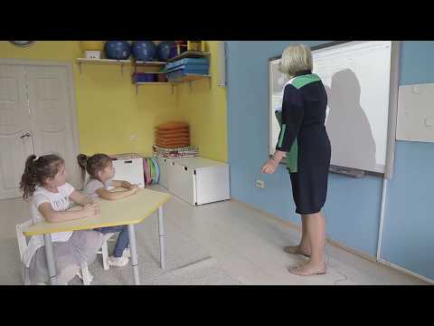 Занятие для детей 5-6 лет №1 | Онлайн детский клуб «Лас-Мамас»