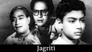 Jagriti - 1954