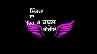 Poison - Sidhu Moose Wala   R Nait   Whatsapp Status Video   Latest Punjabi Song 2019