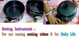 Unboxing of 5 Ltr. Pressure Cooker, Pigeon Titanium & Cake Mould