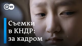 Видео: Северная Корея скрытой камерой