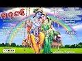 New Sambalpuri Danda Nrutya Matrushakti(Ramachandra Suna) HD 2017 (RKMedia)